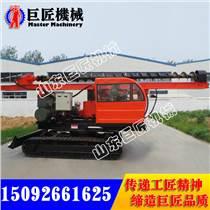 供應履帶長螺旋打樁機 小型建筑基礎工程樁工機械生產商