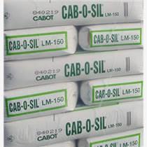 代理美國卡博特親水型白炭黑CAB-O-SIL EH-5