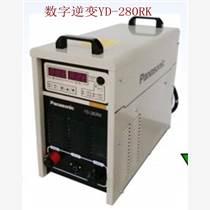 松下數字控制CO2/MAG焊機YD-280RK手工焊機多功能機型
