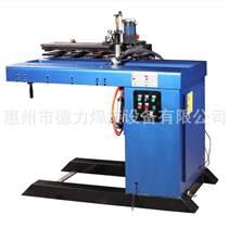 全国联保厂家直销 德力全自动等离子(氩弧)直缝焊机
