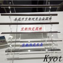 硬質合金RG3鎢鋼 RG3進口鎢鋼價格