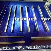 日本進口RG1鎢鋼棒92.5度耐腐蝕合金棒
