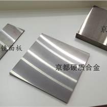 耐沖擊硬質合金RT51鎢鋼板廠家