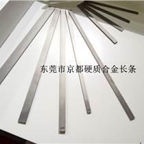 日本進口耐蝕微粒子合金RFF05鎢鋼條成分
