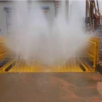 陕西宝鸡建筑工地车辆自动洗车平台基坑式平板洗车机,效果好,使用方便