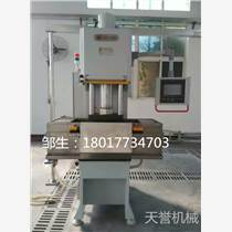 數控液灌機,襯套灌裝機,液壓灌裝機
