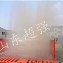 工地自动洗车机生产厂家哪家好