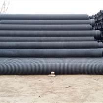 鼎力DN300鋼帶增強管HDPE增強波紋管鋼帶螺旋波紋管
