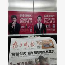 上海電梯廣告就選亞瀚傳媒,上海電梯門貼廣告