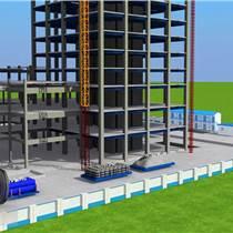 VR建筑安全体验馆,VR施工安全培训软件,四度科技