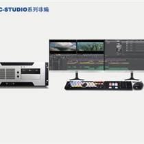 天创华视TC EDIT非线性编辑机器设备