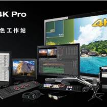原裝正品傳奇雷鳴EVT 4K PRO非線性編輯系統