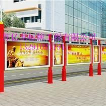 山东宣传栏路名牌公交站台