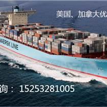 青島到美國孟菲斯標準箱海運費