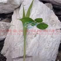 硅鈣肥200目硅鈣肥Si02 49.80%硅鈣肥廠家硅鈣肥種植葡萄