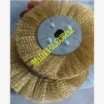 木工拋光銅絲刷 打磨波紋銅絲輪 銅絲輪生產廠家