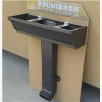 河南屋面成品天溝鋁合金雨水管定制生產