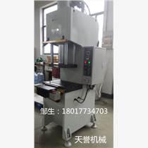單柱軸承壓裝機
