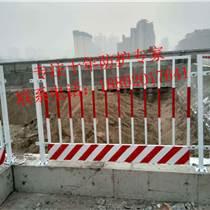 深圳地基護欄 廣州基坑圍欄