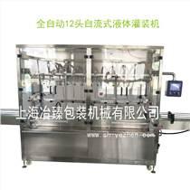 上海冶臻全自動12頭食用油灌裝機
