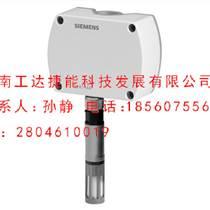 QFA3160,西門子傳感器