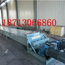 沧州LS500螺旋输送机厂家直销