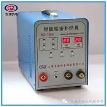 江苏常州不锈钢冷焊机
