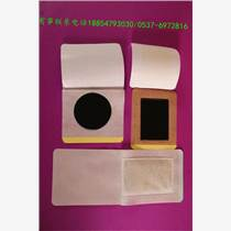 傳統黑膏藥代加工 巴布劑代加工 黑膏藥OEM代加工