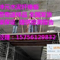 沒誰了 上海普陀供銷LOFT高強度中密度鋼結構樓層板