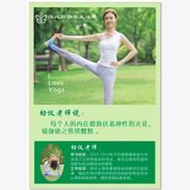 平顶山洛阳瑜伽培训机构中心费用