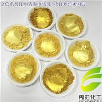 化妆品专用水晶白珠光粉环保油漆珠光粉厂家