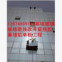 湖南幕墻玻璃開窗改造公司-高空外墻防水換膠-維修更換
