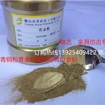 秀彩涂料銅金粉工藝品銅金粉涂層涂料銅金粉顏料