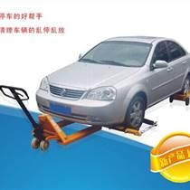 柳州液压移车器惊爆价重型移车器款式