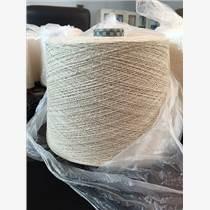 100%油絲紗線30支油絲棉紗