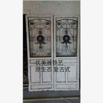 成都錦江區鐵藝門窗家裝安裝