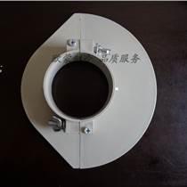 加厚75mm排水管管道堵洞模板价格