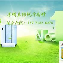 苏州乐邦空调修理空调修理空调 清洗 维修 安装加液钻孔 洗衣机冰箱维修