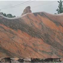 南陽園林觀賞石頭批發 可在視覺上起到平衡的作用