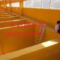 惠州仲愷開發區玻璃鋼酸堿重防腐工程惠州仲愷污水池酸堿池玻璃鋼防腐工程公司