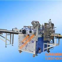 供应卧式卫生纸装袋机_卫生纸包装机械设备