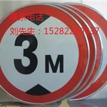 四川省交通標志標志牌700三角牌600圓牌方牌單懸臂雙懸臂