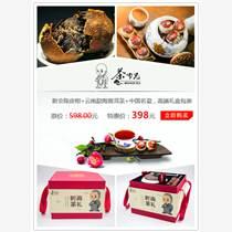 中秋节送礼佳品时尚又体面茶师兄时尚茶礼厂家