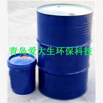 ICON牌LH-T30-1無毒無刺激無腐蝕金屬切削液