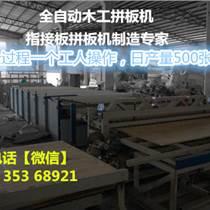 拼板機、拼板機廠家、拼板機生產廠家、國豪拼拼板機