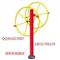 热线产品大转轮价格供应室外健身器材厂家