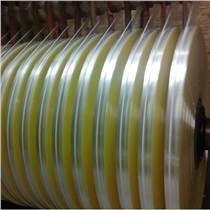OPP白线封缄双面胶带 轻剥离opp袋包装用重复粘贴不干胶条