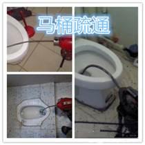 北太平庄专业打捞金银首饰疏通下水管道马桶维修水管