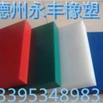 長期供應超導分子聚乙烯襯板 PE塑料板材加工定做