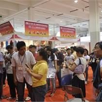 2018上海工业机器人展览会